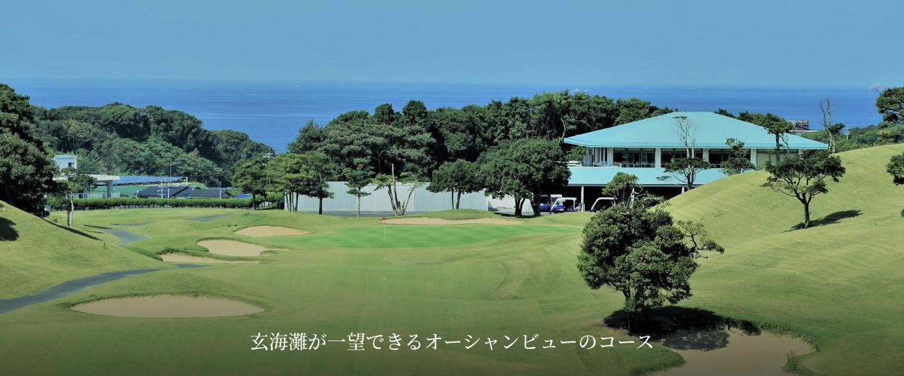 ゴルフ ユーアイ 新・ユーアイゴルフクラブ(栃木県)の予約・料金[じゃらんゴルフ公式ページ]